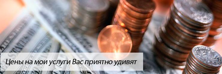 Цены на услуги адвоката в Киеве