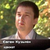 Что такое экологические правонарушения рассказал в эфире Право ТВ