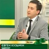 Основные вопросы приватизации в эфире телеканала 1+1