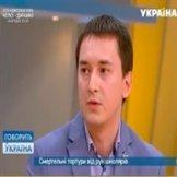 Адвокат Кузьмин Евгений в роли детектива на проекте Говорит Украина