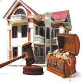 Право собственности на жилье является нерушимым!!!