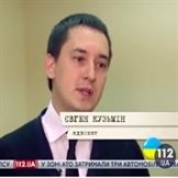 Комментарии адвоката Кузьмина Евгения телеканалу 112