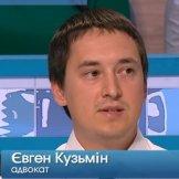 Адвокат Евгений Кузьмин в эфире программы Говорит Украина