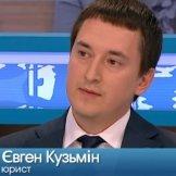 Очередной шокирующий выпуск программы Говорит Украина
