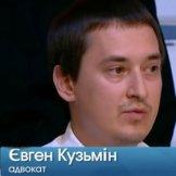 Трансплантации органов в Украине-быть или не быть?