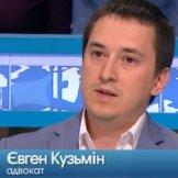 Заболеть ради денег-это тема программы Говорит Украина
