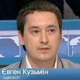 Очередной выпуск программы Говорит Украина по делу о ДТП