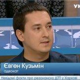 Обсудили резонансное ДТП в Харькове Лексуса и Туарега, которое унесло 6 жизней