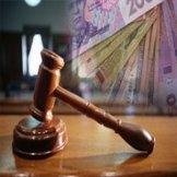 Оплата судебного сбора онлайн
