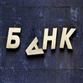 Клиенты обанкротившихся банков могут получить компенсацию от НБУ: прецедент уже создан