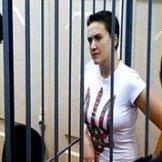 Закон «Надежды Савченко»-основные плюсы и минусы для заключенных