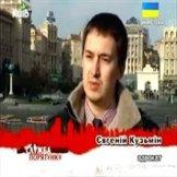 На телеканале Киев адвокат выступил в качестве эксперта по уголовному делу
