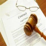 Как заключить сделку в уголовном процессе
