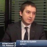 Выступление адвоката в программе Компании и рынки на Первом деловом