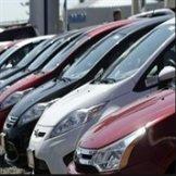 Новые ставки акциза на б/у автомобили