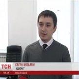 Выступление адвоката в эфире канала 1+1 в программе ТСН