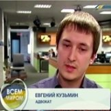 Как получить диплом на неподконтрольной Украине территории?