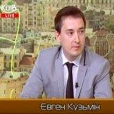 В прямом эфире телеканала Киев отвечал на вопросы телезрителей